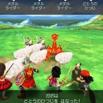 Dragon-Quest-VII-mobile-2